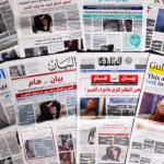 صحف الإمارت: العلاقات الإماراتية السعودية نموذج مُلهم