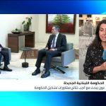 الوقت ماض.. هل ينجح أديب في تشكيل الحكومة اللبنانية هذا الأسبوع؟