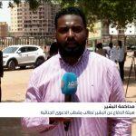 السودان.. تأجيل محاكمة البشير بتهمة انقلاب 1989 إلى الثلاثاء المقبل