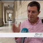الجزائر | إدانة 4 رجال أعمال من عائلة مقربة لـ