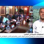 هل يفضي اجتماع الرباط بشأن الأزمة الليبية إلى «صخيرات- 2»؟