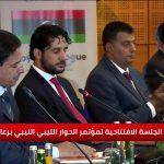 انطلاق اجتماع الرباط.. هل تعود ليبيا إلى اتفاق الصخيرات؟