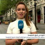 مراسلة الغد: فرنسا تحشد الدول الأوروبية ضد التحركات التركية في المتوسط