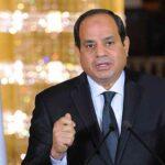 السيسي: نرفض أي عمل أو إجراء يمس بحقوق مصر في مياه النيل