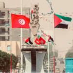 تونس تدشّن مجسّما لخارطة فلسطين التاريخية
