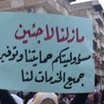 لاجئون فلسطينيون يحملون «أونروا» مسؤولية أوضاعهم المأساوية
