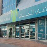 بنك دبي التجاري يعين بنوكا بشأن سندات دائمة