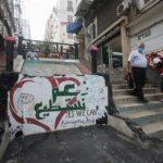 الجزائر تخفف إجراءات الحجر الصحي في 19 ولاية