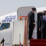 بيان بحريني إسرائيلي مرتقب لإقامة علاقات تعاون