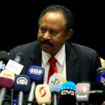 السودان.. مجلس الشركاء يحدد ملامح برنامج الحكومة الجديدة