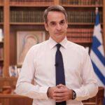 رئيس وزراء اليونان: أثينا مستعدة للمحادثات مع تركيا