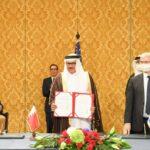 توقيع مذكرات تفاهم لإرساء العلاقات بين البحرين وإسرائيل