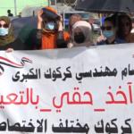 العراق.. تباين الآراء حول تقسيم الدوائر الانتخابية في كركوك
