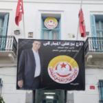 هكذا ودعت تونس النقابي بوعلي المباركي