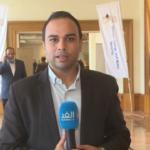 فعاليات اليوم الأول لأسبوع القاهرة للمياه 2020