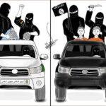 شاهد  نظام الملالي في إيران يرتدي ثوب داعش