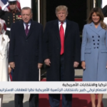 سباق البيت الأبيض.. أسباب الاهتمام التركي بالانتخابات الأمريكية