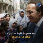 محمود ياسين.. السينما المصرية تودع فتى الشاشة الأول