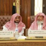 هيئة كبار العلماء السعودية: الإساءة للرسل ليست حرية تعبير