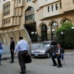 البنك المركزي: ارتفاع المعروض النقدي في مصر 19.43% في أكتوبر