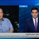 محللون: هذه الرسائل وراء زيارة وفد حماس إلى القاهرة