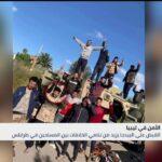 تجدد الاشتباكات بين الميليشيات في طرابلس لهذا السبب