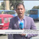 تفاصيل اجتماعات وفد حركة حماس مع المسؤولين المصريين في القاهرة