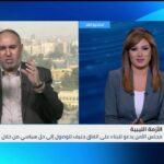 خبير: توقيع «الوفاق الليبية» اتفاقية مع قطر خيانة عظمى لهذا السبب