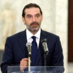الحريري: مشاورات تشكيل الحكومة اللبنانية تسير بشكل جيد