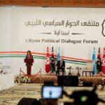 مراسلنا: استئناف الجلسة الثالثة من الحوار الليبي في تونس