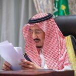 العاهل السعودي: العالم يواجه تحديات تحتاج تكاتف الجميع