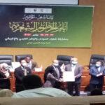 السودان يسدل الستار عن أيام الخرطوم الشعرية