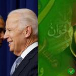 أوهام «الإخوان» تصطدم بالواقع الأمريكي.. «بايدن» ليس أوباما