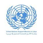 البعثة الأممية لليبيا تصدر بيانًا بشأن الدعوة لعقد جلسة برلمانية في سرت