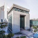 مركز دبي المالي العالمي يوقع اتفاقية مع بنك هبوعليم الإسرائيلي