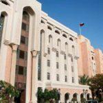 عُمان تستأنف إصدار بعض التأشيرات السياحية بعد تعليقها بسبب كورونا