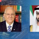 ولي عهد أبوظبي والرئيس الإسرائيلي يتبادلان دعوات للزيارة