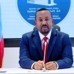 رئيس الوزراء الإثيوبي يزور تركيا اليوم