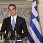 مطلوب في هولندا.. اليونان تعتقل سوريا لاتهامه بجرائم إرهاب