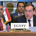 مبادلة الإماراتية توقع إتفاقية مع مصر للتنقيب عن البترول والغاز في البحر الأحمر