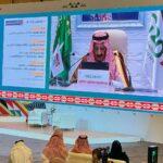 مجموعة العشرين تؤكد التزامها بتخفيف أعباء الديون