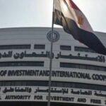 مصر توقع تمويلات تنموية بـ715.6 مليون يورو مع الوكالة الفرنسية للتنمية