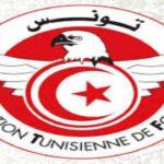 اتحاد الكرة التونسي يحدد موعدا جديدا لإنطلاق بطولة الدوري