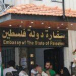 كورونا يدفع لإغلاق السفارة الفلسطينية في الأردن