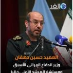 مستشار خامنئي أول مرشح في انتخابات الرئاسة بإيران