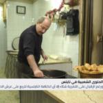 فلسطين.. الشتاء والحلوى الشعبية يلتقيان بدفء في مكونات «التمرية»