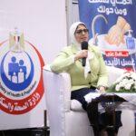 الصحة المصرية تشدد على إجراءات الوقاية لمواجهة كورونا
