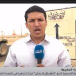 مراسلنا: الهدوء يسيطر على منطقة المحبس بالصحراء المغربية