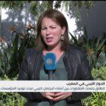 آخر مستجدات اجتماع طنجة بين نواب البرلمان الليبي