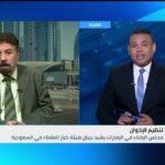 محلل: تنظيم الإخوان الإرهابي ينشر الفوضى في أي دولة يتواجد بها